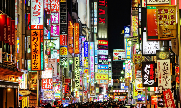 Kabukicho: Red Light District