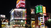 Kabukicho: My Life In The Red Light District Of Tokyo