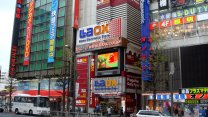 Akihabara District Is The Electronic Heaven For Nerds & Geeks