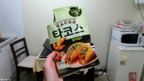 5 Days Living Hongdae - The University District Of Seoul