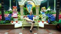 Lotte World: World's Largest Indoor Theme Park