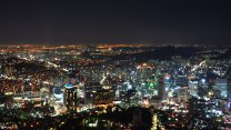 Astonishing View Of Seoul From The N-Seoul Tower In Korea