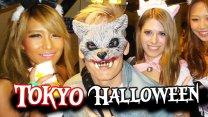 Tokyo Halloween Boat Cruise in Japan