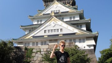 Most Famous Japanese Castle: Osaka Castle