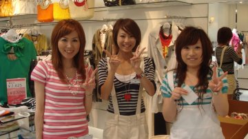 Freaky Fashion & Cosplay At Funky Stores In Harajuku