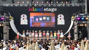 Cute Japanese Fashion Show: Love Sunshine in Tokyo