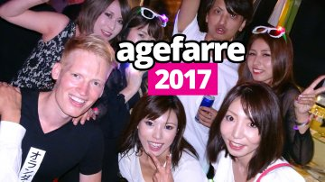 Agefarre 2017 in Tokyo