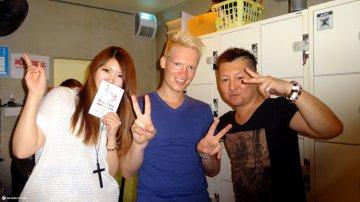 ParaPara Dancing In An Underground Basement In Tokyo