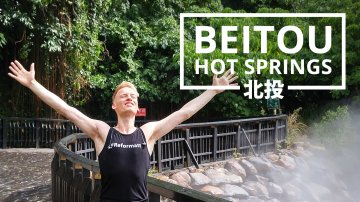 Beitou: Hot Springs Paradise in Taiwan