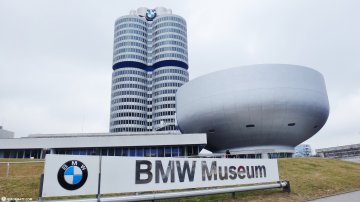 BMW Headquarters In Germany Will Blow Your Mind