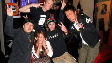 Fukuoka: A Late Night Stopover By Bullet Train
