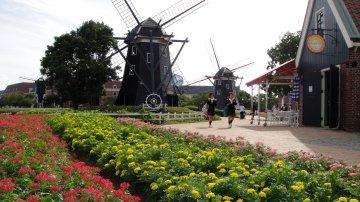 Holland Got Copied By Japan As Theme Park: Huis Ten Bosch